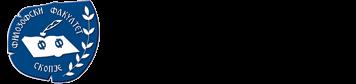 Систем за е-учење на Филозофски факултет, УКИМ